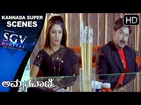 Xxx Mp4 Radhika And Naveen Double Meaning Dailogue Scenes Amruthavani Kannada Movie Kannada Super Scenes 3gp Sex