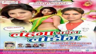 Bhojpuri  Hot Songs 2016 new    La Da Palngiya Saiya    Mukesh Raja