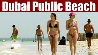 Dubai Open Beach | Palm Beach Dubai | Jumeirah Beach Dubai