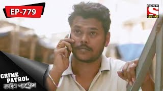 Crime Patrol - ক্রাইম প্যাট্রোল(Bengali) - Ep 799 - Clueless Murder - 19th November, 2017