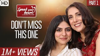Sanam Baloch Opens Up About Her Most Personal Side | Speak Your Heart With Samina Peerzada | Part 1