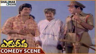 Edureetha Movie    NTR Hilarious Comedy Scene    NTR, Vanisri, Jayasudha    Shalimarcinema