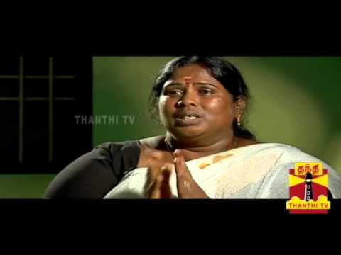 TN police exploit Sex workers
