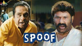 Brahmanandam Counter to Balakrishna Dialogues   Latest Telugu Spoofs   Sri Balaji Video