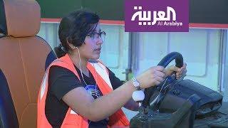 توكلي وانطلقي.. المرأة السعودية خلف المقود