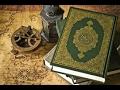 Quraan Al Majid Tafseer By Qari Rashid Ahmed Ajmeri Sahab D B September 15 2017 mp3