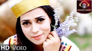 Tamim Nala - Arakhchin OFFICIAL VIDEO HD
