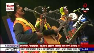Eto Je Nithur Bondhu Live Concert | Prokash | Baula Band | Asian TV Music | Baula Live Concert