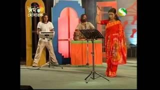 Nishithe Jagiya Akulo Hoyilam Radhe