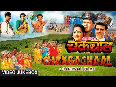 Xxx Mp4 Chakrachaal Garhwali Film Full Album Video Jukebox Narendra Singh Negi Poornima 3gp Sex