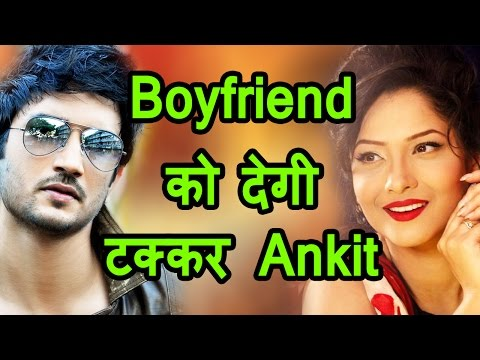 Post break up with Sushant Singh Rajput, Ankita Lokhande to make her Bollywood debut soon