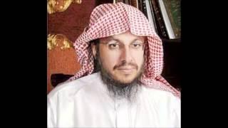 سورة مريم للقارئ الشيخ عبدالعزيز الاحمد