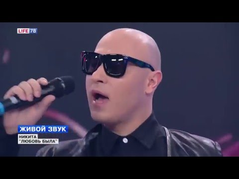 Все песни никиты на веб-сайте: wwwnikitamusicnarodru