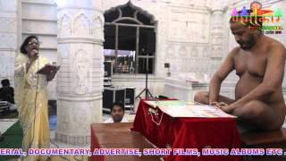16 APRAIL 2016 (PART- 2) Kailash Nagar Mahaveer Jayanti PROG (NFMC) NAMOKAR CHANNEL
