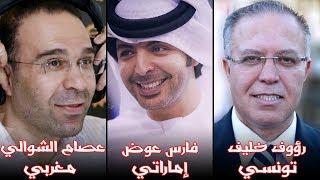 حقائق لن تصدقها عن أشهر المعلقين العرب .. حقائق لا تعرفها !
