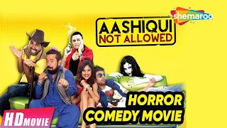 Aashiqui Not Allowed (Full Movie) - BN Sharma, Gurchet   Punjabi Film   Latest Punjabi Movie 2017