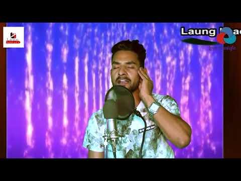 Xxx Mp4 Laung Laachi Kashmiri Version Full Song 3gp Sex