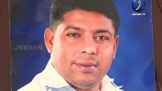 ജിദ്ദയില് ജെയിലിലായ നൗഷാദിനായി കണ്ണീരോടെ കാത്തിരിക്കുന്ന കുടുംബം....WATCH NOW @@..