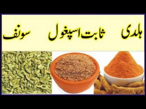 Health tips in urdu nazar ki kamzori ka ilaj Kamzor nazar ka taz tareen ilaj 2 hafton main in urdu