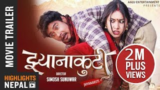 Jhyanakuti  | New Nepali Movie Trailer 2074 Ft. Saugat Malla, Benisha Hamal, Sumi Moktan | Ultra 4K