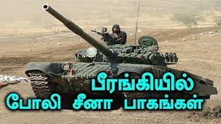 இந்தியா பீரங்கியில் போலி சீனா பாகங்கள்! China make in Indian Tanks, CBI Investigation
