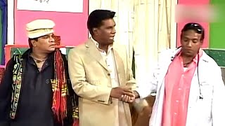 Nakhray Waliyan Amanat Chan New Pakistani Stage Drama Full Comedy Funny Play