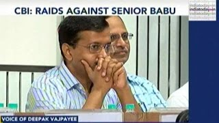 CBI Raids At Kejriwal's Office: Delhi Govt's Allegation