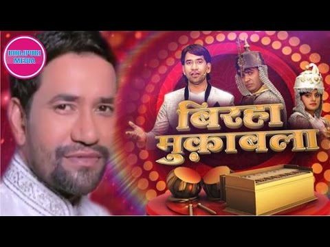 Xxx Mp4 Nirahua Host Birha Muqabla Tv Show In Big Magic Ganga II Birha Muqabla Show 2016 3gp Sex