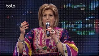"""کنسرت هلال عید - آهنگ زیبای """"من ترا می طلبم"""" از سلما جهانی"""
