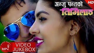 Anju Panta New Song Collection Video Jukebox || Bhawana Music Solution