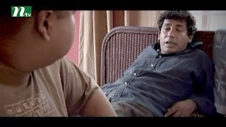Bangla Natok   Houseful হাউস ফুল | Episode 122 | Mosharraf Karim & Sumaiya Shimu | Drama & Telefilm