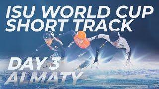 ISU World Cup Short Track | Almaty 2018 (Day 3)