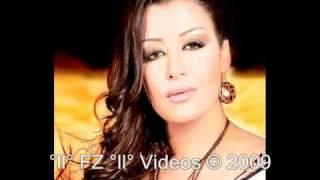 Far Away - Hasna & Demis Roussos
