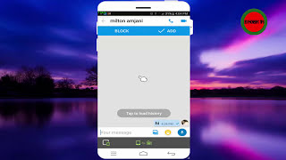 ইমুর নতুন একটি অপশন জেনে নিন/bangla imo new tips