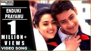 Enduki Prayamu Full Video Song || Raja Kumarudu Movie || Mahesh Babu, Preity Zinta