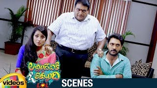 Lacchimdeviki O Lekkundi Movie Scenes | Ajay Caught by Jaya Prakash Reddy | Naveen Chandra | #LOL