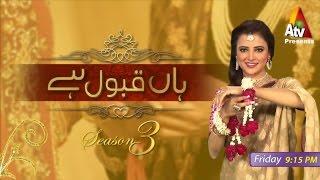 Han Qabool Hai Season 3 Episode 11