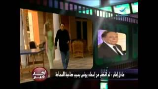 عادل إمام : لم أغضب من إسعاد يونس بسبب صاحبة السعادة