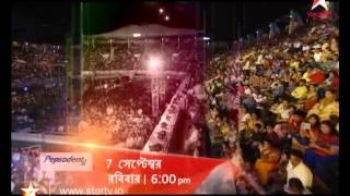 Watch Bengal's biggest show-Jaya He on 7th Sep at 6 pm