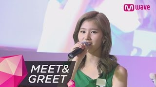 [TWICE Fan Meeting] Twice Performs 'Like a Fool' l MEET&GREET