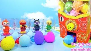 アンパンマン アニメ おもちゃ みんなでお風呂にはいろう❤ びっくらたまご 入浴剤 バスボール バスボム animekids アニメキッズ animation Anpanman Toy Bath