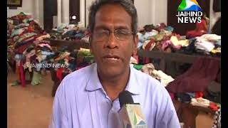 Rain slow down in Kottayam | 18.08.18 |│Malayalam Latest News│ Jaihind TV