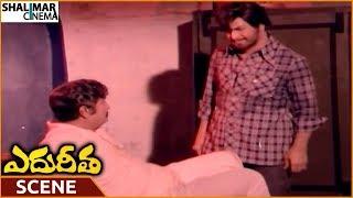 Edureetha Movie    NTR Fires On Satyanarayana For Destroying Mukkamala    NTR    Shalimarcinema