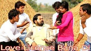 Love License Ban Di | लव लाइसेंस बनादी | Bhojpuri Hot Song 2017 | New Bhojpuri Song 2017