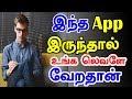 Spoken English Tamil - எளிமையாக ஆங்கிலம் பேசலாம் | CAPTAIN GPM