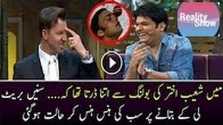 Listen How Much Brett Lee Was Afraid Of Shoaib Akter in Kapil Show  Hilarious!