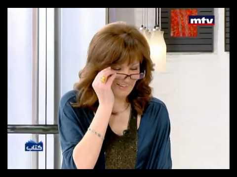 Nada El Hage MTV Lebanon KitabPart 2.mp4