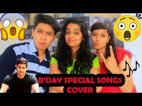 Xxx Mp4 Mahesh Babu Birthday Special Songs Cover ASKD 3gp Sex
