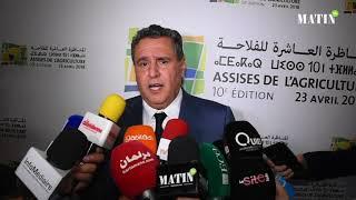 SIAM 2018 : Tenue à Meknès des 10es Assises de l'agriculture