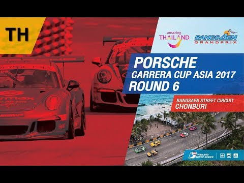 Xxx Mp4 TH Porsche Carrera Cup Asia 2017 Round 6 ​ Bangsaen Street Circuit Chonburi 3gp Sex
